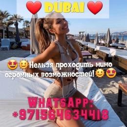 No visa needed DUBAI ДУБАЙ OAE