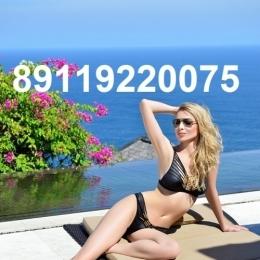 Модель 89219092247 Массажистка Танцовщица оплата ежедневно