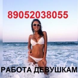 Танцовщица 89219154101 ГО-ГО в шоу-бар