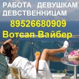 Веб Модель Эскорт 89219092247 Массажистка в салон эротического массажа