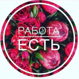 Работа девушкам в Новосибирск+ жилье иногородним