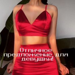 VIP МОДЕЛЬ
