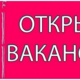 Высокооплачиваемая работа Предпочтительно Девушки славянского типа лица