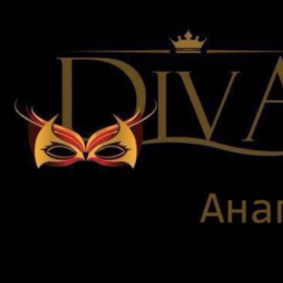 903-97-11-961 Анапа