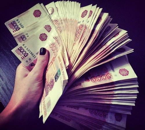 !!!Новокузнецк!!! Лучшие условия!